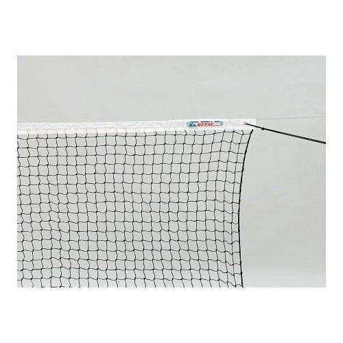 Tenisová síť - různé varianty