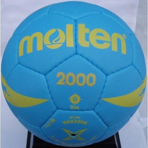 Míč házená Molten HX2000 vel. 0 a 1